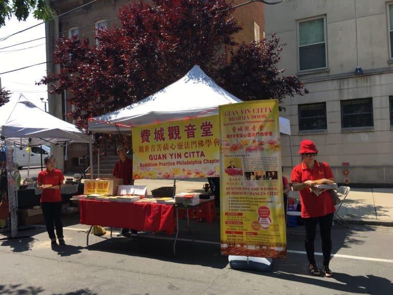 2018 Guan Yin Citta Philadelphia Chapter Vegfest Picture 1