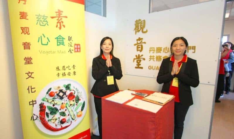 Free Vegetarian Tasting Event, Guan Yin Citta Denmark Chapter Picture 1
