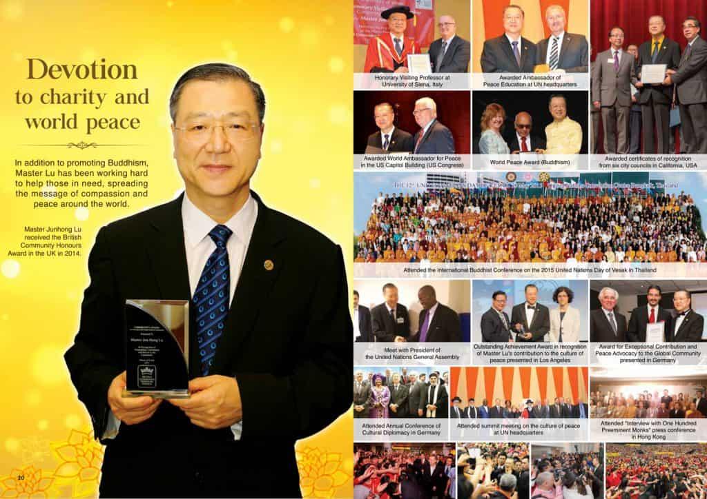 jun-hong-lu-awards