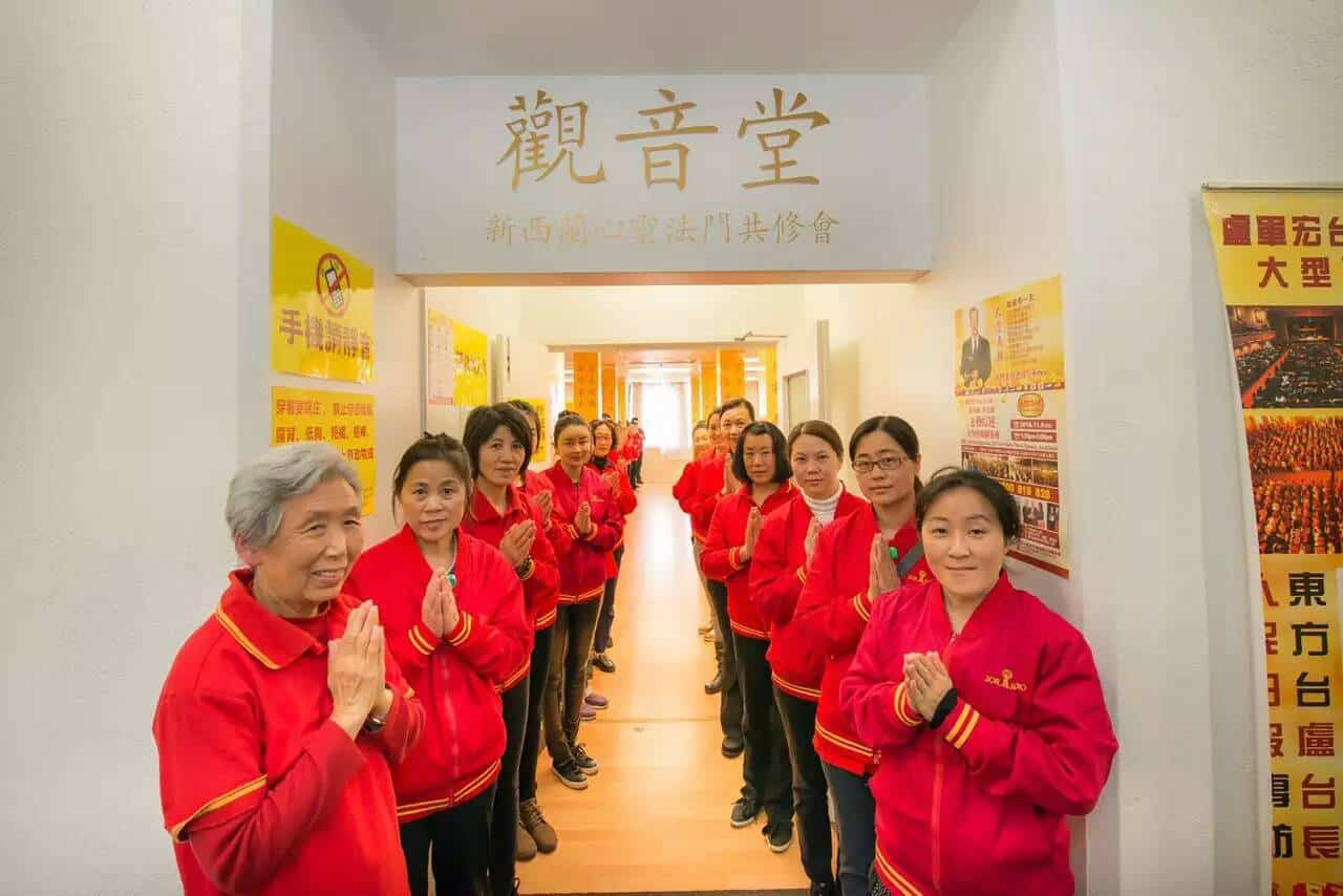 Relocation Celebration and Blessing Ceremony for Guan Yin Citta New Zealand Chapter Picture 1
