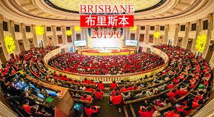 Master Jun Hong Lu Brisbane Public Talk 2019 Pic 4
