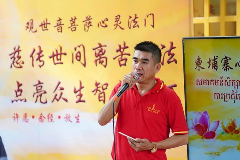 Free Vegetarian Event in Combodian Guan Yin Citta Practising Center-Pic 1