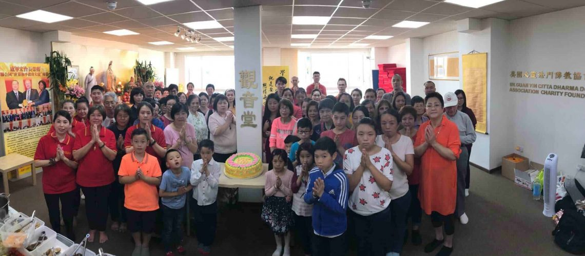 UK-Guan-Yin-Citta-Master-Jun-Hong-Lu-Birthday-2018-2